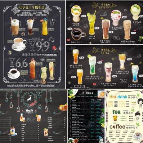 复古手绘黑板风格奶茶酒水酒吧咖啡菜单招牌广告平面设计素材模板